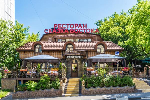 skazka_vostoka